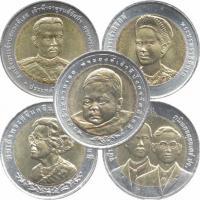 Thailand 10 Baht Bimetall-Gedenkmünzen Lot B