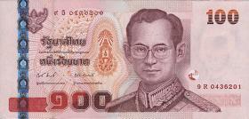 Thailand P.118 100 Baht (2010) Gedenkbanknote