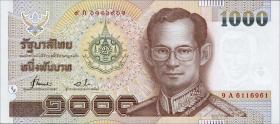 Thailand P.104 1000 Baht (1999) 72.Geburtstag Gedenkbanknote (1)