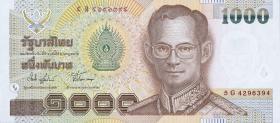 Thailand P.108 1000 Baht (2000) (1)