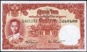 Thailand P.078d 100 Baht (1955) (1)