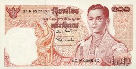 Thailand P.085 100 Baht (1969-1978) (1)