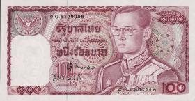 Thailand P.089 100 Baht (1978) (1)