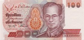 Thailand P.097 100 Baht (1994) (1)