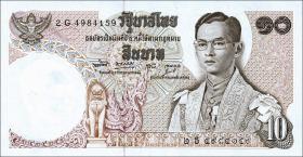 Thailand P.083 10 Baht (1969) (1)