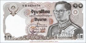 Thailand P.098 10 Baht (1995) (1)