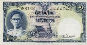 Thailand P.069b 1 Baht (1948) (1)
