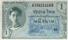 Thailand P.063 1 Baht (1946) (1/1-)