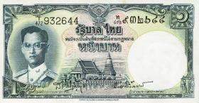 Thailand P.074d 1 Baht (1955) (1)