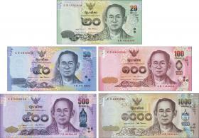Thailand P.neu: 20 - 1000 Baht (2017) Gedenkbanknote (1)