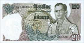 Thailand P.084 20 Baht (1971-1981) (1)