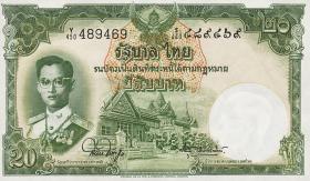 Thailand P.077d 20 Baht (1953) (1)