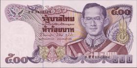 Thailand P.091 500 Baht (1988-1996) (1)