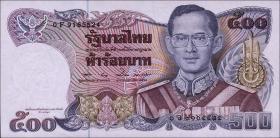 Thailand P.095 500 Baht (1992) Jubiläum (1)
