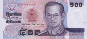 Thailand P.103 500 Baht (1996) (1)