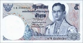 Thailand P.082 5 Baht (1969) (1)