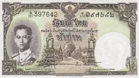 Thailand P.075 5 Baht (1956) (1)