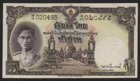 Thailand P.070b 5 Baht (1948) (1)