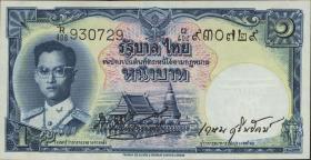 Thailand P.074b 1 Baht (1955) (1)