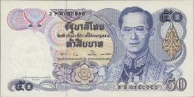 Thailand P.094 50 Baht (1992) Jubiläum (1)