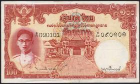 Thailand P.073 100 Baht (1955) (1/1-)
