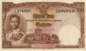 Thailand P.076c 10 Baht (1953) (2)