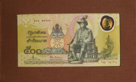 Thailand P.101a 500 Baht (1996) Polymer Jubiläum in Kassette (1)