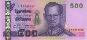 Thailand P.107b 500 Baht (2010) (1)