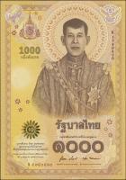 Thailand P.neu: 1000 Baht (2020) Rama X. (1)