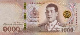 Thailand P.neu 1000 Baht (6.4.2018) Rama X. (1)