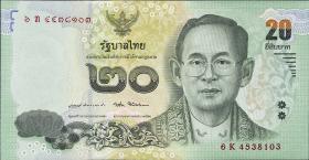 Thailand P.neu: 20 Baht (2017) Gedenkbanknote (1)