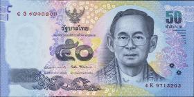 Thailand P.neu: 50 Baht (2017) Gedenkbanknote (1)