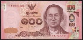 Thailand P.neu 100 Baht (2017) Gedenkbanknote (1)