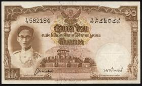 Thailand P.071b 10 Baht (1948) (1)