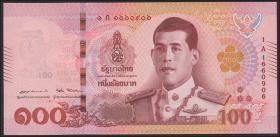 Thailand P.137 100 Baht (6.4.2018) Rama X (1)