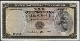 Timor P.29 500 Escudos 1963 (3)