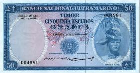 Timor P.27 50 Escudos 1967 (1)