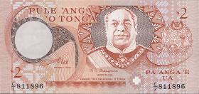 Tonga P.32 2 Pa´anga (1995) (1)