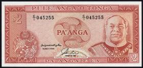 Tonga P.26 2 Pa´anga (1992-95) (1)