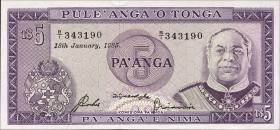 Tonga P.21c 5 Pa´anga 1985 (1)