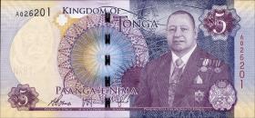 Tonga P.45 5 Pa'anga 2015 (1)