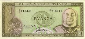 Tonga P.25 1 Pa´anga (1992-95) (2)