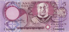 Tonga P.33a 5 Pa´anga (1995) (1)