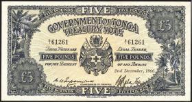 Tonga P.12d 5 Pounds 1966 (2+)