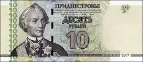 Transnistrien / Transnistria P.44a 10 Rubel 2007 (1)