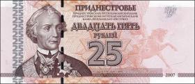 Transnistrien / Transnistria P.45a 25 Rubel 2007 (1)
