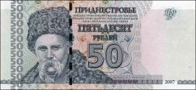 Transnistrien / Transnistria P.46a 50 Rubel 2007 (1)