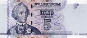 Transnistrien / Transnistria P.43a 5 Rubel 2007 (1)
