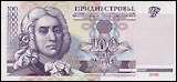Transnistrien / Transnistria P.39 100 Rubel 2000 (1)