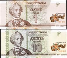 Transnistrien / Transnistria P.52-53 1 + 10 Rubel 2007 (2015) (1)